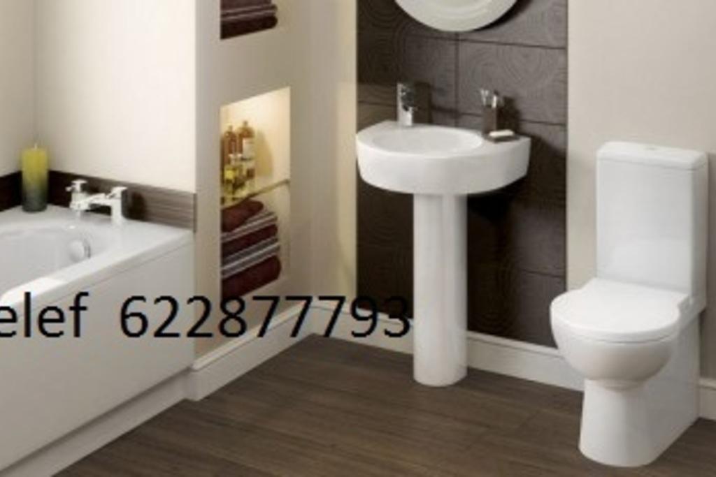 fotos de baños pequeños reformados 400x232 - Fotos | extremadura. com