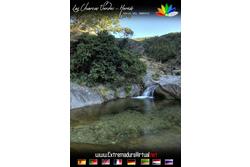 Hervas 1 hervas charcasverdes2 dam preview