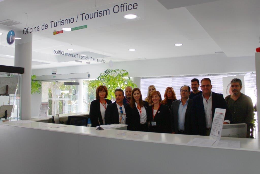 Nuevas instalaciones de la oficina de turismo de m rida for Oficina de turismo donostia