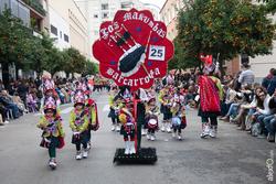 Comparsa los makumbas carnaval badajoz 2015 img 7686 dam preview