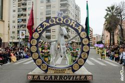 Comparsa saqqora desfile de comparsas carnaval badajoz 2014 comparsa saqqora desfile de comparsas ca dam preview