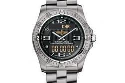 Comprar relojes online comprar reloj breitling aerospace e7936210b962130e dam preview
