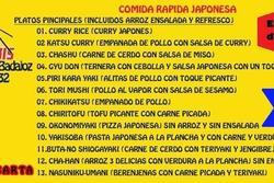 Carta tanuki san tanuki imbis dam preview