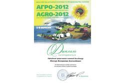 Eco energy galardonado en ucrania 2012 1ea19 cc03 dam preview