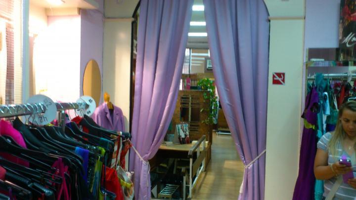 Fotos de nuestra tienda Confecciones Marcos - Fotos | extremadura. com