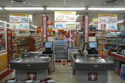 Supermercados maxcoop alicante 17ac3 8567 dam preview