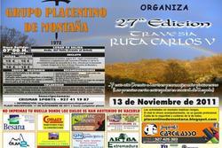 Otono muy activo en plasencia y comarcas aaaf 36b9 dam preview
