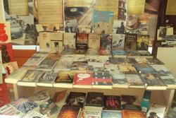 Biblioteca publica villanueva de la vera libros dam preview