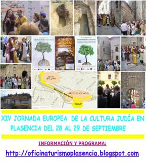 Xiv jornada europea de la cultura jud a en plasencia for Oficina de turismo de plasencia