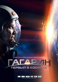 Cine 'Gagarin: First in Space' - Badajoz